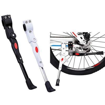 Подножки, подставки для велосипедов