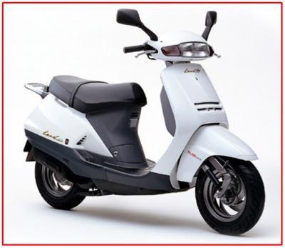 Запчасти для скутеров Honda