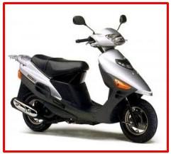 Запчасти для скутеров Suzuki