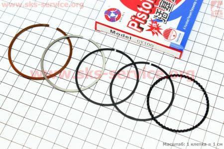 Кольца поршневые 100сс 50мм STD для мопедов Delta (Viper) купить в Украине