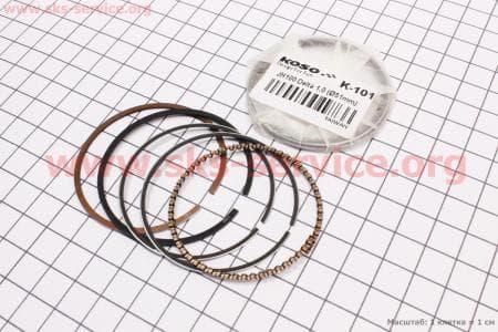 Кольца поршневые 100сс 50мм +1,00 для мопедов Delta (Viper) купить в Украине