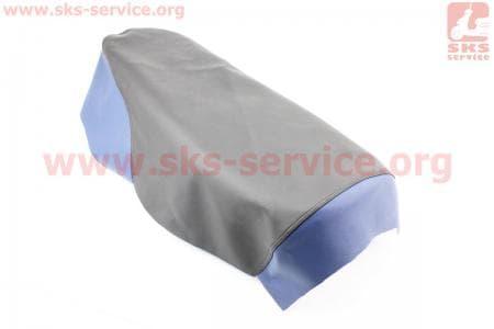 Чехол сиденья (эластичный, прочный материал) черный/синий для мопедов ALPHA (Viper) купить в Украине