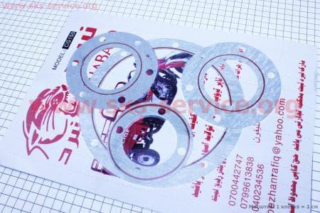 Прокладки к-кт заднего моста (редуктора) для грузового мотоцикла Viper - ZUBR купить в Украине