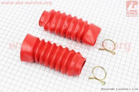 Гофра амортизатора переднего d=30/45mm; L=125mm к-кт 2шт, КРАСНЫЙ купить в Украине