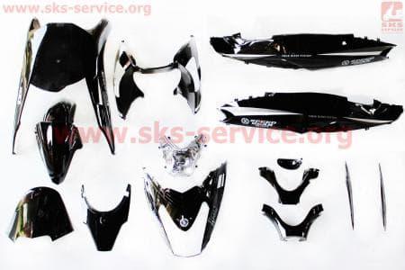 Speed Gear - SG150T-19 пластик - к-кт облицовки из 14деталей купить в Украине