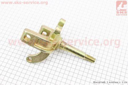 Цапфа (поворотный кулак) ATV 50-125 правый (ось 17мм), тип. 3 купить в Украине
