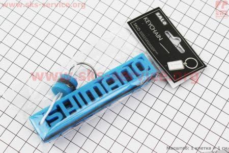 """Брелок """"SHIMANO"""", синий/серый"""