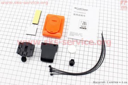 """Вело-компьютер 12-функций, беспроводной, 1.7 """" дисплей с сенсорными кнопками управления, влагозащитный, оранжевый BKV-6000"""
