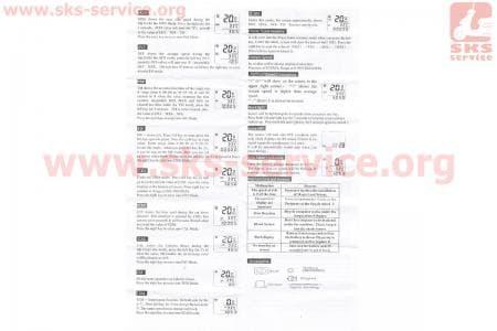 """Вело-компьютер 22-функции, беспроводной, 1.9 """" дисплей с сенсорными кнопками управления, влагозащитный, черный YS-668С"""