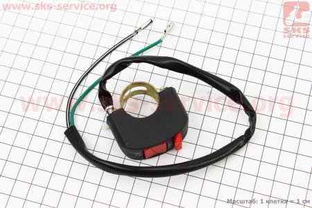Кнопка остановки двигателя c проводом Тип №3т для мотоблока