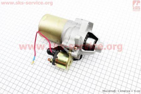 Стартер электрический для двигателя 168F/170F
