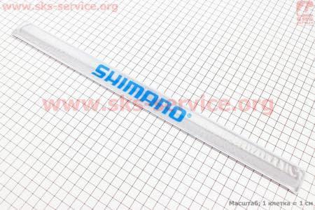Защита штанов от попадания в цепь велосипеда, светоотражающая, серая SHIMANO