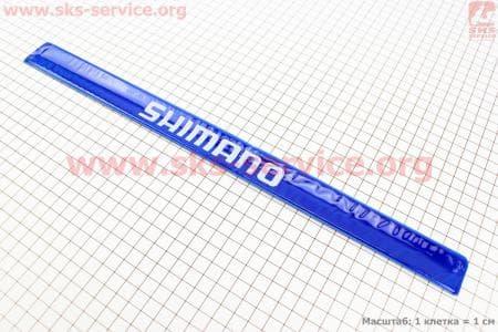 Защита штанов от попадания в цепь велосипеда, светоотражающая, синяя SHIMANO