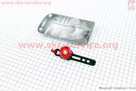 Фонарь задний 1 диод алюминиевый, красний (без батареек) для велосипеда