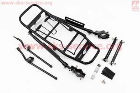 """Багажник велосипедный 24 - 26"""" алюминий, регулируемое крепление, под дисковый тормоз, черный HS-H023"""