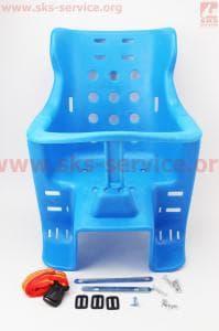 Сиденье велосипедное для перевозки детей пластмассовое заднее, крепл. на багажник, синее