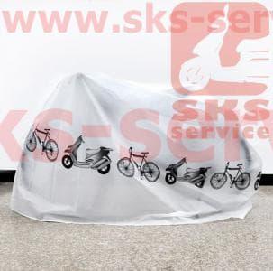 Чехол на велосипед 200х65х110см, влагозащитный полиэстер, белый