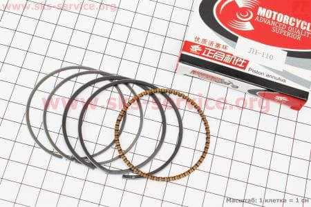 Кольца поршневые 110сс 52,4мм STD для мопеда