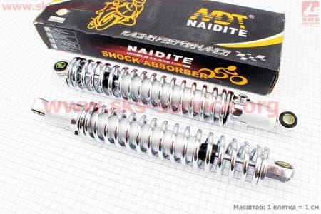 Амортизатор задний к-кт 2шт 345мм, регулируемые (хром) для мотоцикла