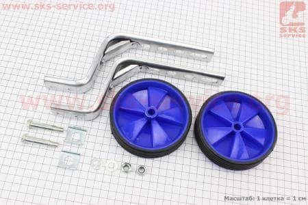 Колёса велосипедные боковые универсальные, синие Lumari HR09