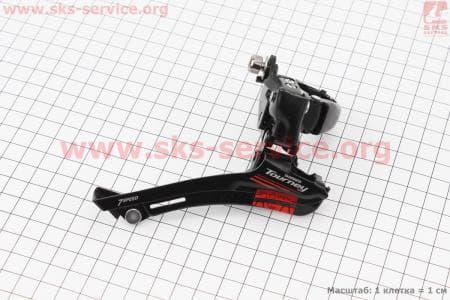 Перекидка цепи передняя с нижней тягой (ШОССЕ 2x7 speed), крепл. 31,8/34,9мм, под шатун 50Т, FD-A070для велосипеда