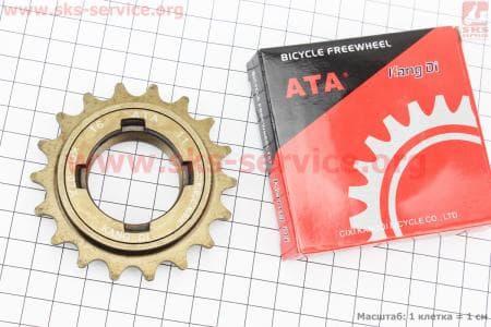Вольнобег 1зв. 1/2х1/8x18Т, бронза KDF-07Aдля велосипеда