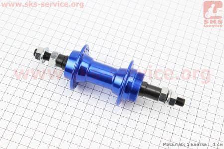 Втулка задняя MTB алюминиевая 14Gx36H под вольнобег, крепл. гайка, синяядля велосипеда