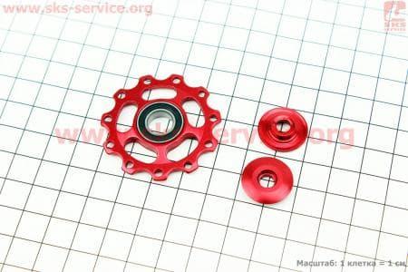 Ролик перекидки цепи задней 11T, пром-подшипник 689RS, алюминиевый, красный KL-4011B для велосипеда