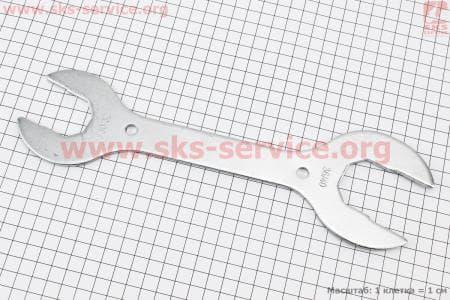 Ключ снятия рулевой чашки 30/32/36/40мм, KL-9730D для велосипедов