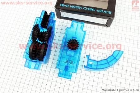 Мойка цепи разборная с ручкой, 6 чистящих ролика, синяя для велосипедов