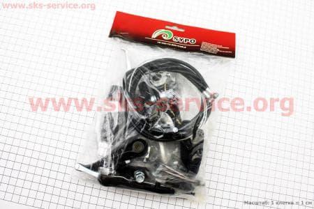 Тормоз V-brake задний+передний в сборе 80мм+рычаги+троса, алюминиевые, черные SYPO YD-V29 для велосипеда