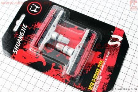 Тормозные колодки V-brake картриджные, сменный картридж к-кт, на блистередля велосипеда