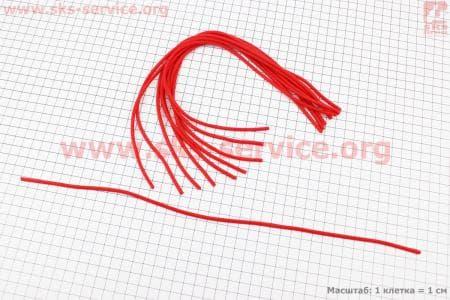 Резинка нипеля 400мм, красная 10шт к-кт для велосипедов