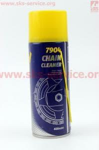 ОЧИСТИТЕЛЬ для приводных цепей CHAIN CLEANER, аэрозоль 400ml для велосипедов