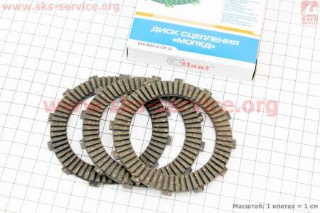 Диски сцепления фрикционный к-кт 3шт (метал) на мопед Карпаты