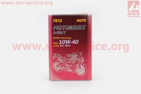 4T MOTORBIKE 10W-40 масло для 4-х такт. МОТОЦИКЛОВ всех типов, 1л