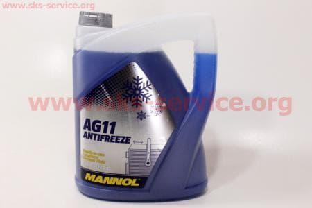 АНТИФРИЗ AG11 -40 голубой, 5л