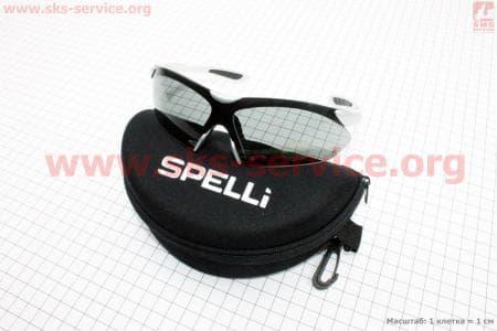 Очки велосипедные серые + набор для ухода, в чехле жестком SGL-943