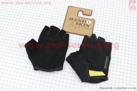 Перчатки велосипедные без пальцев L-черные, с мягкими вставками под ладонь