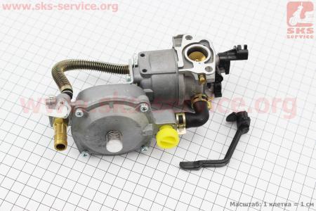 Газовый карбюратор LPG (пропан-бутан) для генераторов 1,6-3кВт (механизм рычажный) с переключателем и краном сливана двигатель мотоблок бензновый 168F-6,5л.с.
