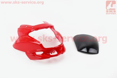 пластик - обтекатель фары + ветровик, КРАСНЫЙ для мотоцикла