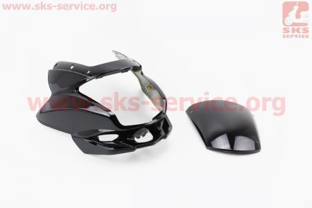 пластик - обтекатель фары + ветровик, ЧЕРНЫЙ для мотоцикла