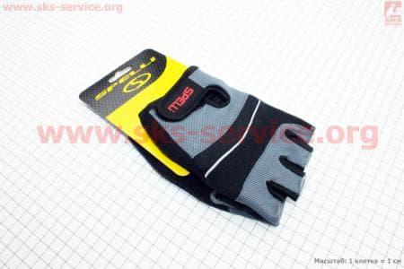 Перчатки велосипедные без пальцев L-черно-серые, с гелевыми вставками под ладонь SCG-345