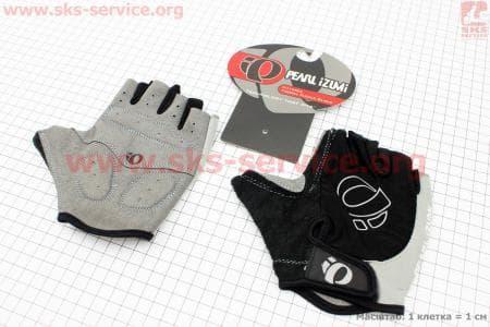 Перчатки велосипедные без пальцев XL-черно-серые, с мягкими вставками под ладонь
