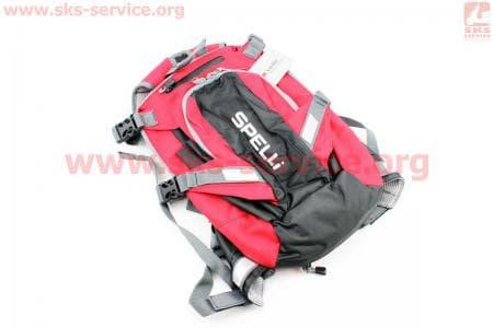 Рюкзак велосипедный влагозащитный 20 литр., с отсеком для шлема, чехлом от дождя, вентилируемые накладки на спину, светоотражающие полосы, красный COMFORT SBP-059