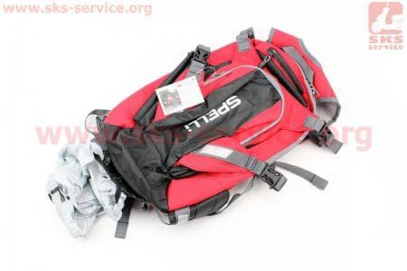 Рюкзак велосипедный влагозащитный 20 литр., с гидратором 1.5л, отсеком для шлема, чехлом от дождя, вентилируемые накладки на спину, красный COMFORT Hydro SBP-059