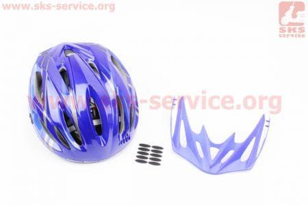 Шлем велосипедный M (55-61 см) съемный козырек, 16 вент. отверстия, системы регулировки по размеру Divider и Run System SRS, синий SBH-5500