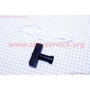 Ручка стартера + веревка 177F/188F для двигателя D177F/188F