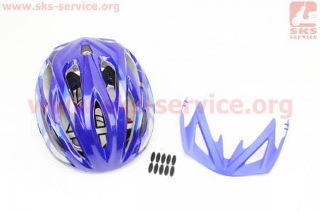 Шлем велосипедный L (59-65 см) съемный козырек, 16 вент. отверстия, системы регулировки по размеру Divider и Run System SRS, синий SBH-5500