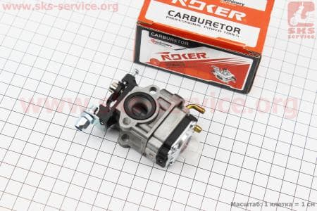 Карбюратор 1E34F-1E36F (малое отверстие 11мм) для мотокос